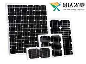 太阳能电池板系列
